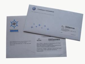 Заказные письма и бандероли
